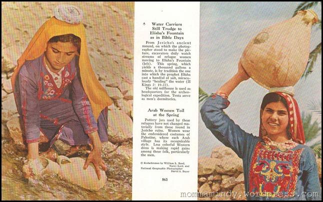 Jericho NG December 1953
